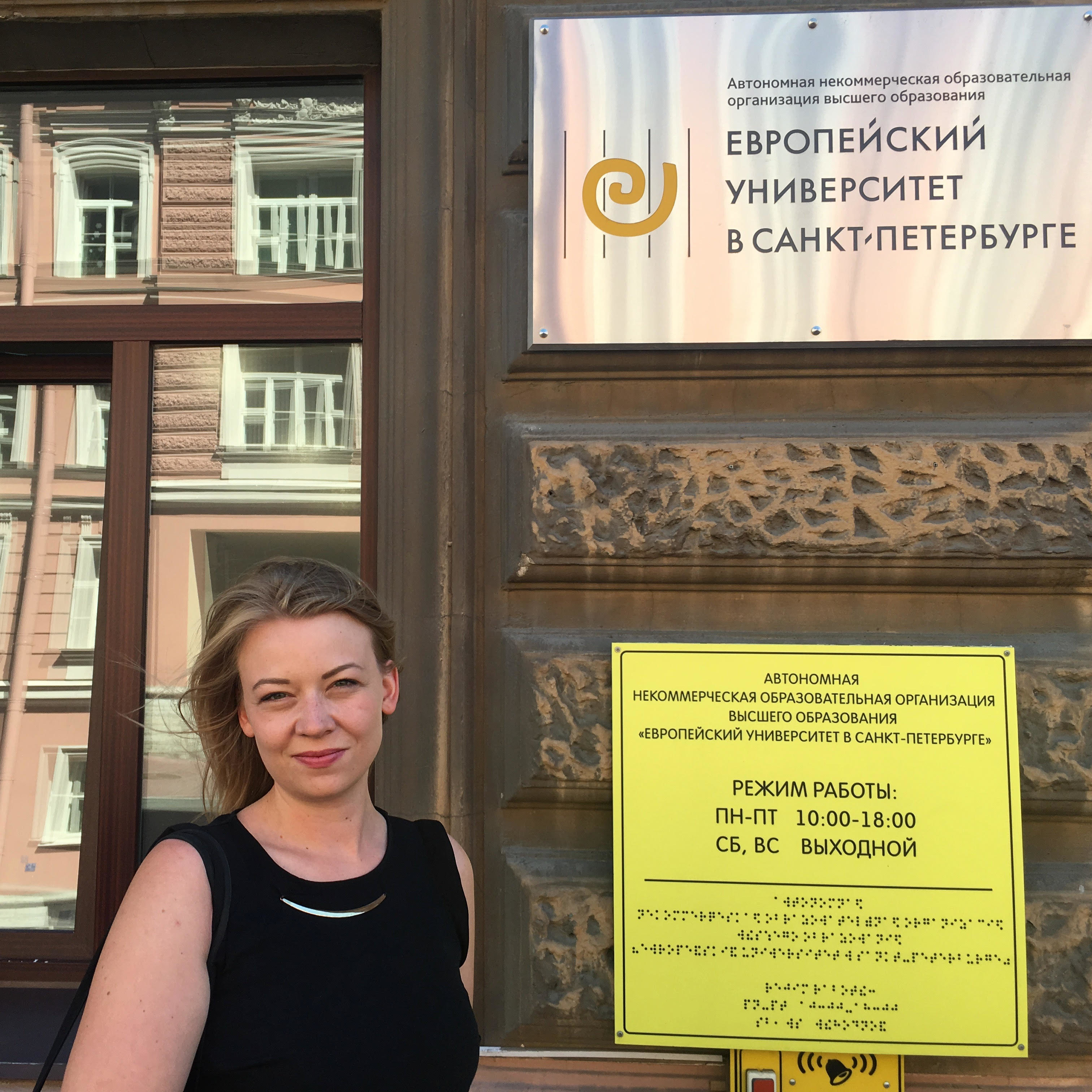 Iida Tikka outside a Russian agency building