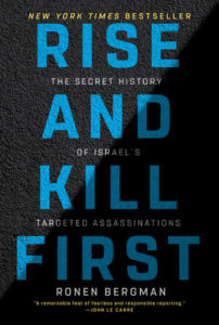 Cover for Rise and Kill First